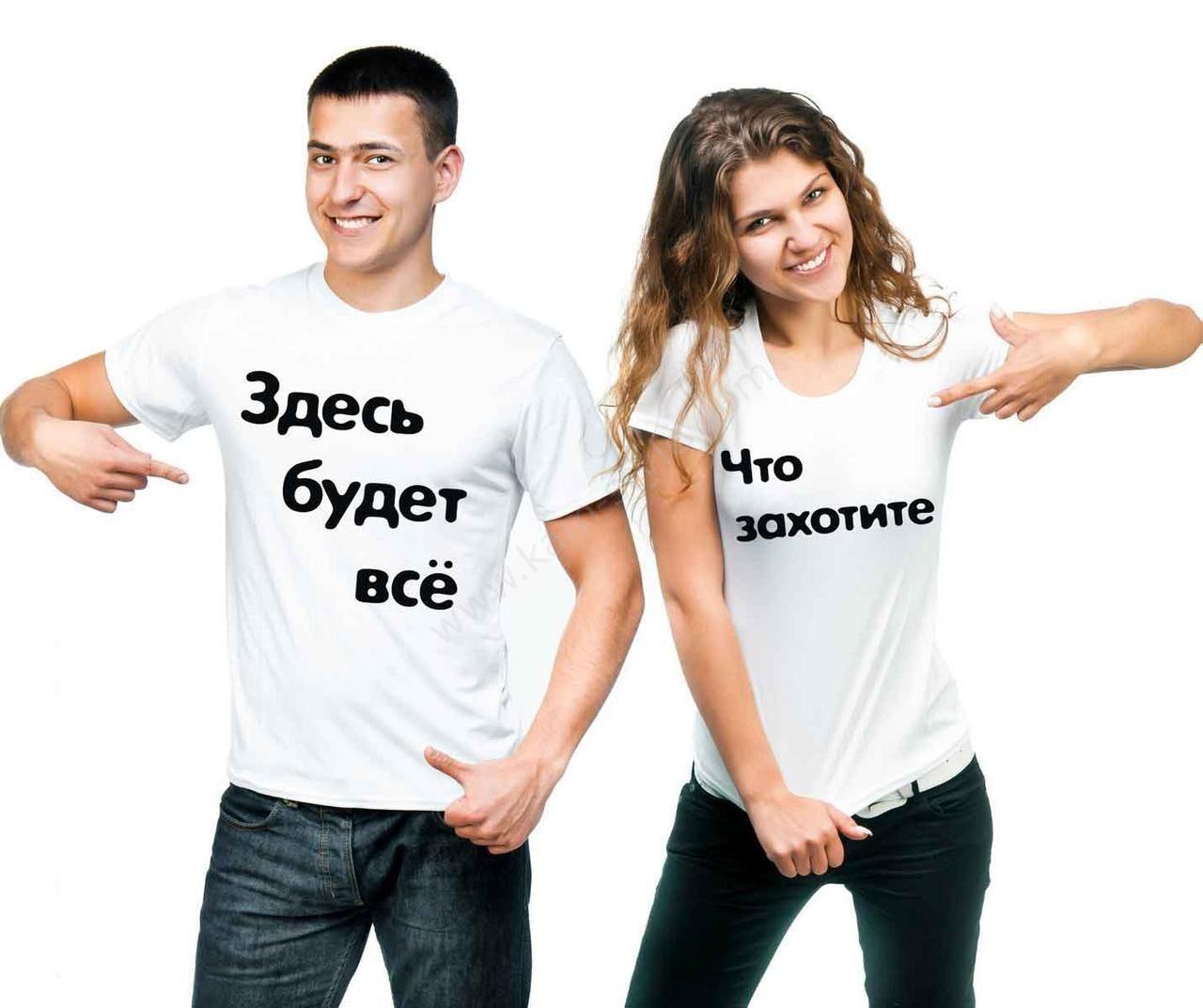 уникальные приёмы печать фото на футболке тц город причины появление